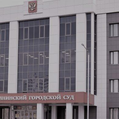 Строительство здания Набережночелнинского городского суда.