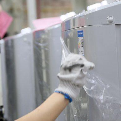 Завод по производству стиральных машин «Haier».